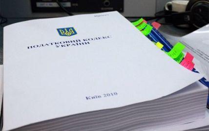 В Україні хочуть залишити лише 7 податків