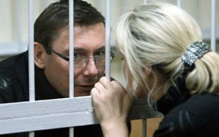 Луценко примушував хворого на рак сина заробляти собі на хліб