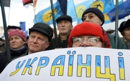 Західна Україна бідніша за Східну, проте живе краще