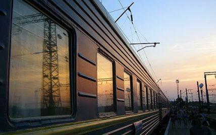 """Стало відомо, які поїзди скасує """"Укрзалізниця"""""""