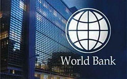Украина договорилась со Всемирным банком о кредитах почти на 1,5 млрд долларов