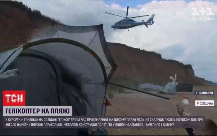 Під Одесою гелікоптер бізнесмена зніс намети з туристами: подробиці скандального приземлення