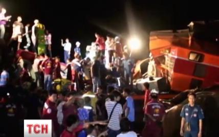 У Таїланді зіштовхнулися два пасажирських потяги: більше 20 поранених