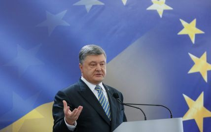 "Порошенко подписал указ о санкциях против ""Яндекс"" и ""ВКонтакте"""