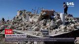Новини світу: кількість поранених внаслідок землетрусу на Криті зросла до 20-ти