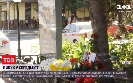 Был жизнелюбивым и мирным: в Днепре прощались с погибшим в результате взрыва автомобиля мужчиной