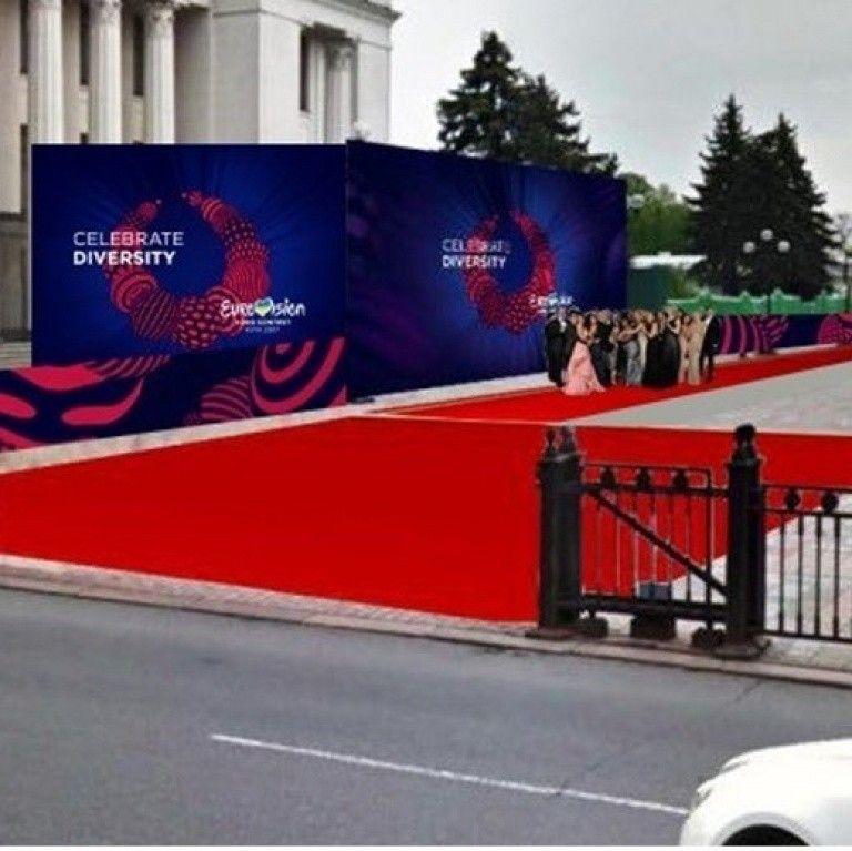 """""""Євробачення-2017"""": Що відбуватиметься на червоній доріжці та церемонії відкриття"""