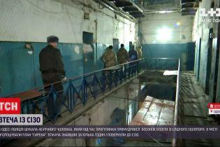 Новости Украины: полицейские нашли беглеца из одесского СИЗО и вернули обратно за решетку