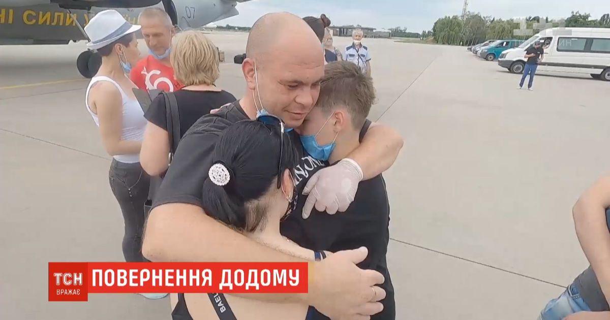 После плена в Ливии домой вернулись украинские моряки