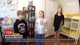 """""""Шкільні старти"""": якою є шкільна мода та чи мають право змушувати до однострою учнів"""