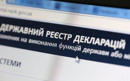 У НАЗК пояснили проблеми з реєстром e-декларацій