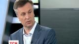 Глава СБУ прокомментировал ситуацию с иностранными кораблями в Крыму