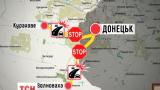 Боевики атакуют Широкино