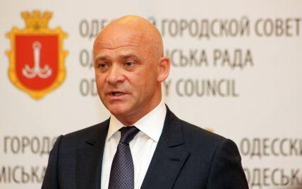 Розкрадання 185 мільйонів гривень: меру Одеси та ще сімом особам вручили обвинувальні акти