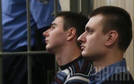 """Двом """"беркутівцям"""" світить довічне ув'язнення за розстріли на Євромайдані"""