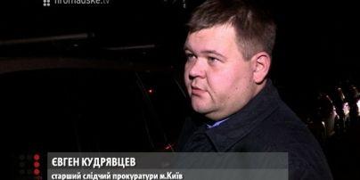 После скандала прокуратура люстрировала 29-летнего прокурора Кудрявцева