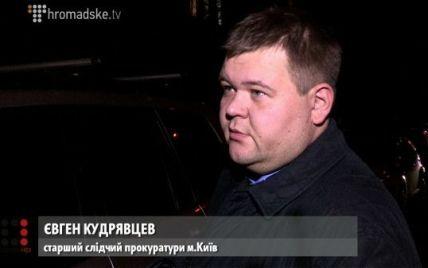29-летний киевский прокурор живет в элитных апартаментах и отдыхает в самых дорогих отелях