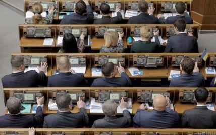 Рада приняла за Рада приняла за основу Госбюджет-2021