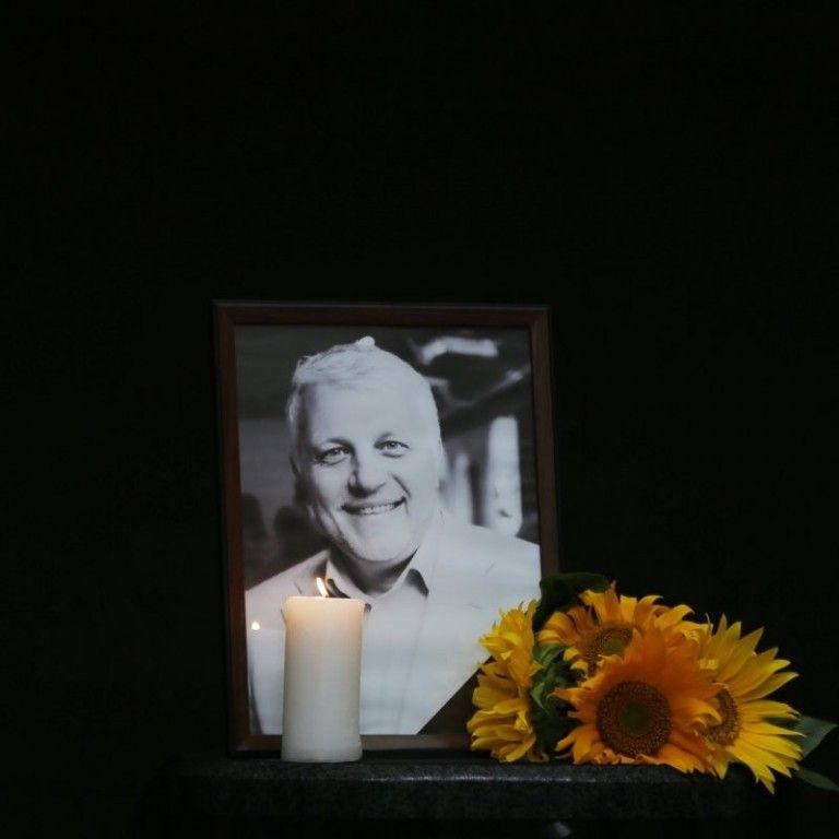 Плівки у справі вбивства Шеремета: поліція допитає власника нового аудіозапису