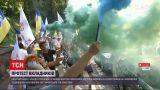 """Новости Украины: вкладчики банка """"Аркада"""" перекрыли правительственный квартал в Киеве"""