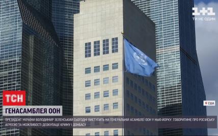 Россия пытается помешать обсуждению тем Крыма и Донбасса на Генассамблее ООН