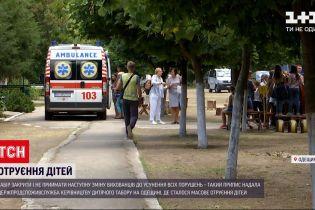 Новости Украины: лагерь, в котором массово отравились дети, должны закрыть до устранения всех нарушений