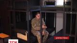 В Днепропетровске создали передвижную мобильную казарму для военных