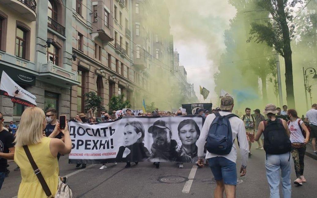 © Фото Натальи Нагорной/ТСН