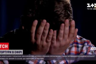 Интервью с Протасевичем: как мир отреагировал на видео с оппозиционером
