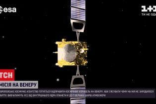 Новини світу: ЄКА готується відправити космічний корабель на Венеру
