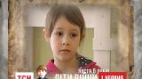 """1 июня, в День защиты детей, ТСН начинает показывать спецпроект """"Дети войны"""""""