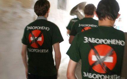 До Ради внесено законопроект про боротьбу з матюками