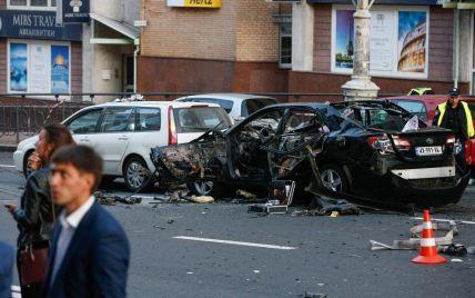 ТСН узнала о личности женщины, которая пострадала во время взрыва авто в Киеве