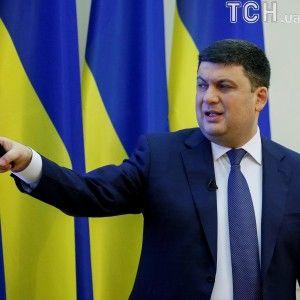Гройсман резко ответил на антиукраинское заявление властей Венгрии