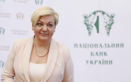 Трехлетка Гонтаревой на посту главы Нацбанка: наиболее знаковые цифры и факты