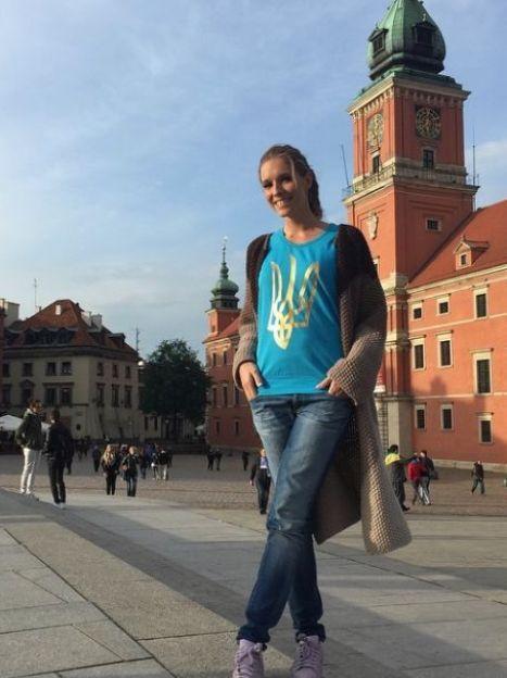 """""""Тільки Дніпро, тільки перемога!"""", - пишет Катя / © Инстаграм Светской жизни"""