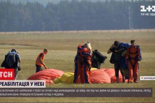 Новини України: реабілітація в небі – 50 ветеранів АТО літали над Харківською областю