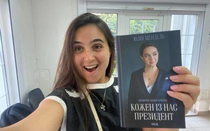 """""""Чому б колезі не почитати на дозвіллі"""": Мендель надіслала свою книгу речнику Путіна"""