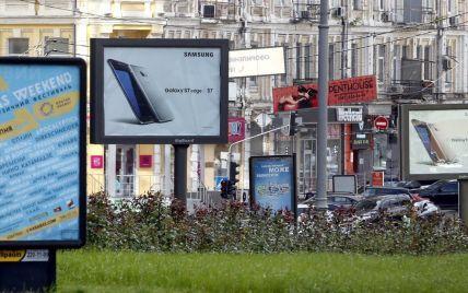 В Киеве хотят создать коррупционную схему, связанную с демонтажем рекламы - эксперты