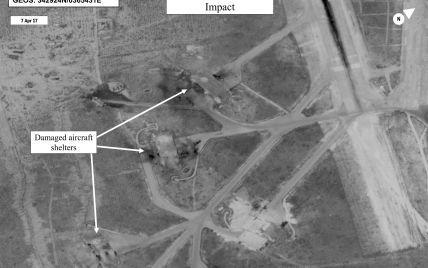 Сирийский аэропорт после атаки США невозможно использовать в военных целях - Пентагон