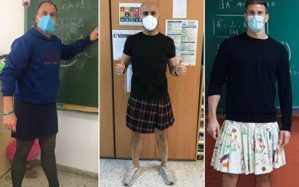 В Іспанії чоловіки-вчителі прийшли в школу у спідницях: вони протестували проти виключення 15-річного учня