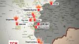Более сорока обстрелов зафиксировано минувшей ночью в зоне АТО