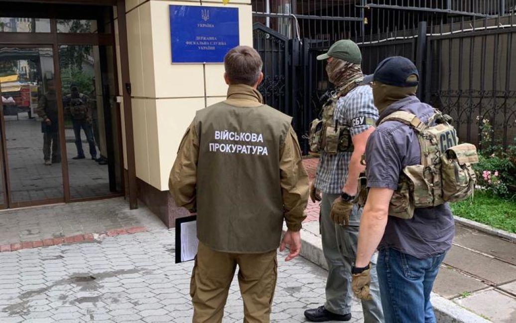 © Генеральна прокуратура України