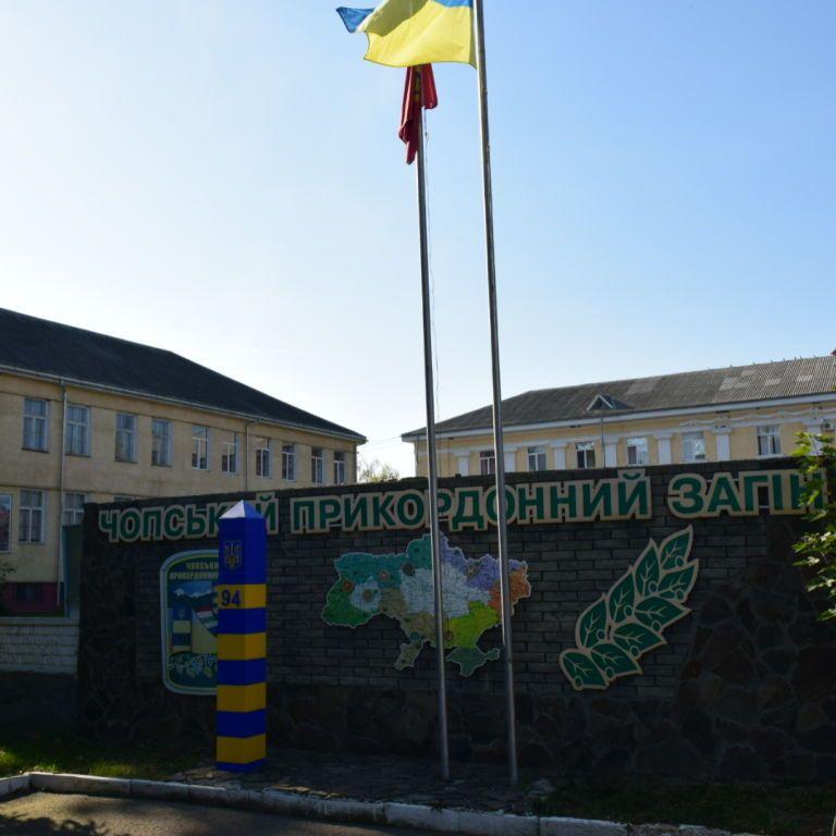 На Закарпатье обнаружили застреленным пограничника