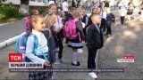Линейка без родителей в Киеве и первый звонок в Первомайске - в Украине новый учебный год