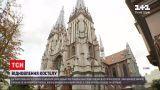 Новини України: коли можуть почати відновлювальні роботи костелу Святого Миколая й органа