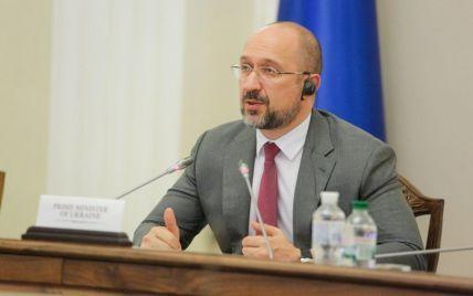 """Шмыгаль рассказал о ротации руководства в """"Нафтогазе"""""""
