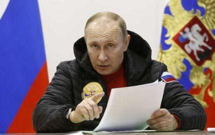 """""""Символизм празников"""": стали известны вероятные даты """"прямой линии"""" с Путиным"""