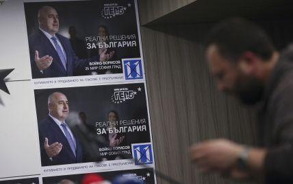 В Болгарии на парламентских выборах выигрывают евроцентристы