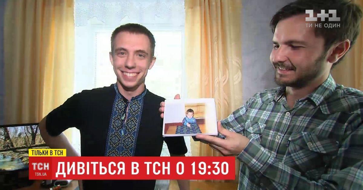 """""""Відмінники"""": ТСН розповість про випускника-програміста, який знайшов роботу мрії в Україні"""